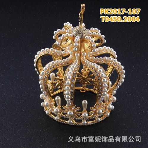 Vương miện cô dâu theo phong cách hoàng gia